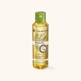 HAIR CARE грижа - масло за възстановяване 150мл